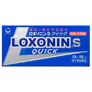 ロキソニン s 化粧品