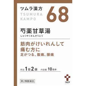 27 効果 ツムラ ツムラ漢方薬 27