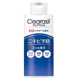 クレアラシル 効果