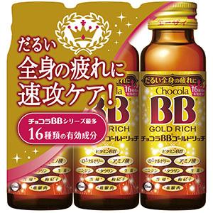 チョコラ bb 値段 チョコラBBプラスと同じ成分で、格安な薬を2つご紹介。