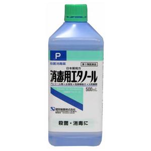 消毒 用 エタノール 使用 期限