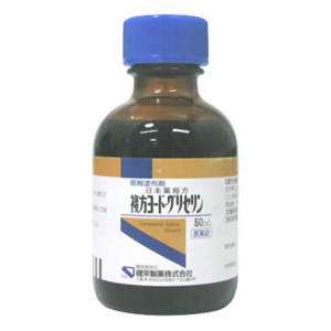 グリセリン 消毒