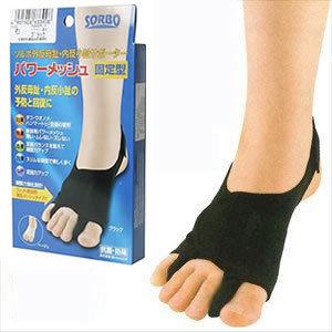 内反小趾の原因と今すぐできる対処法・治療法 |ア …