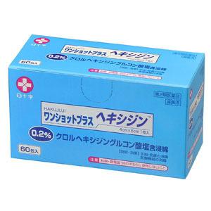 クロルヘキシジン グルコン 酸 塩