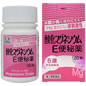 マグネシウム 牛乳 酸化