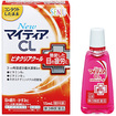 NewマイティアCLビタクリアクール 15ml