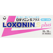 ロキソニンsプラス 12錠