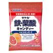 【軽】サヤカ 鉄・葉酸キャンディー ピンクグレープフルーツ味(65g)