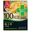 【軽】マイサイズ いいね!プラス 塩分が気になる方の親子丼(150g)