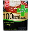 【軽】マイサイズ いいね!プラス 塩分が気になる方のハヤシ(140g)
