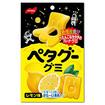 【軽】ペタグーグミ レモン味(50g)