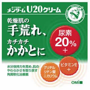 トコフェロール 酢酸 エステル