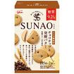 【軽】sunao チョコチップ&発酵バター(31g)