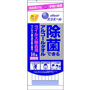 エリエール 除菌できるアルコールタオル ウイルス除去用 携帯用(10枚)