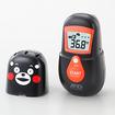 【終売品】非接触体温計 ut-701(でこピッと) くまモン