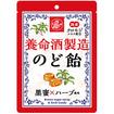 【軽】養命酒製造 のど飴(76g)