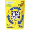 【軽】塩分チャージタブレッツ 塩レモン(90g)